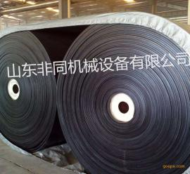 矿用高强度耐撕裂PVG680S整芯阻燃输送带
