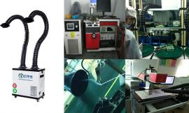 激光切割烟雾臭味处理排放设备打标烟尘净化机器