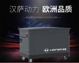 10KW三相电启动汽油发电机