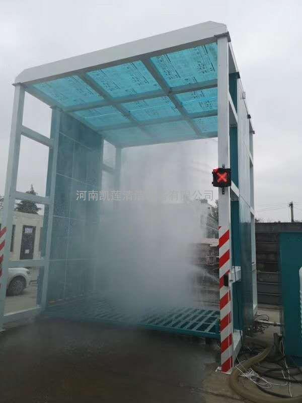 煤矿工程车辆洗车机 封闭式全车洗轮机