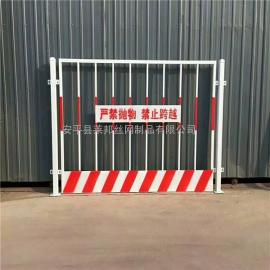 现货单双板竖管基坑护栏多钱