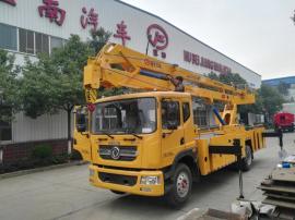 东风22米折叠高空作业车采用D9大多利卡底盘加折叠臂上装