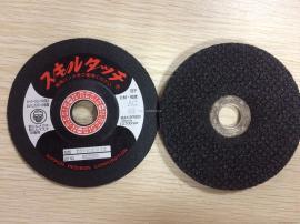 日本RESIBON/威宝角磨片及砂轮片AC46#100*3*16
