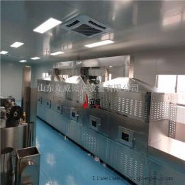 紫苏子微波烘干熟化机