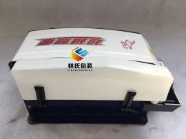 红兔牌F-1B水溶性湿水牛皮纸机
