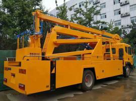 24米高空作业车东风D9型24米高空作业车工程黄颜色现车