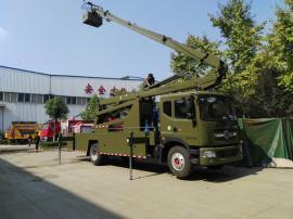 24米厂区高空作业车24米路灯维修车工厂价销售