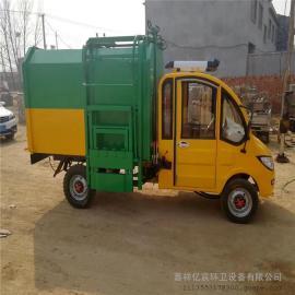 新款电动保洁车