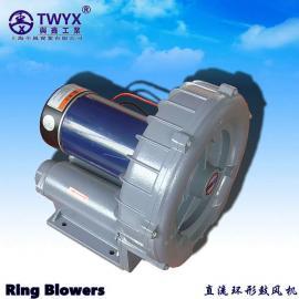 电瓶启动 直流高压鼓风机