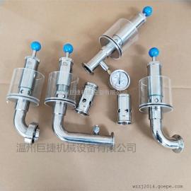 酿酒设备排气阀-304单向阀发酵排气阀、316水封阀发酵排