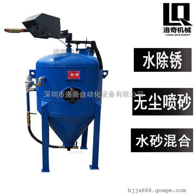 地下油罐除锈翻新改造喷砂机