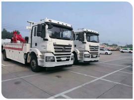 陕汽德龙16吨清障车 大型货车专用救援拖车