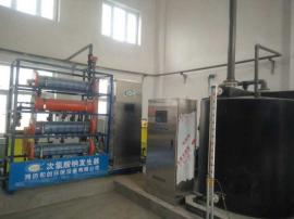 饮用水消毒设备/水厂次氯酸钠发生器