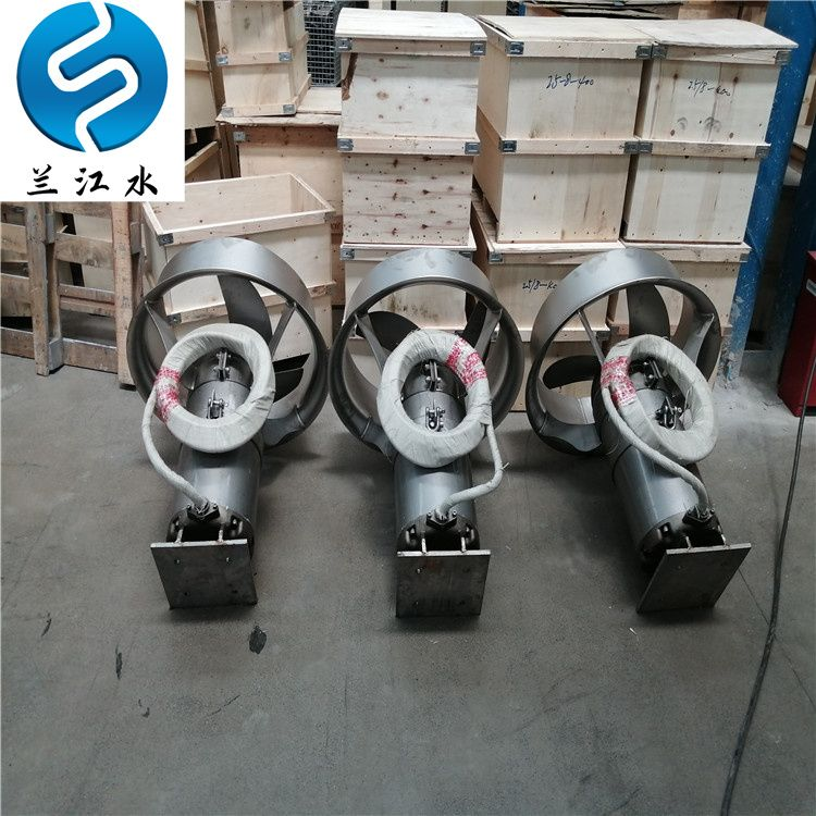 QJB0.55/4-230/3-1400潜水搅拌机