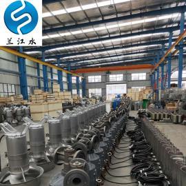 QJB2.2/8-320/3-740潜水搅拌机