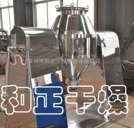 催化剂锥形干燥机