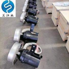 节能潜水搅拌机 污水搅拌机 高速潜水搅拌机