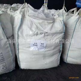 优质石墨降阻剂接地模块防雷接地体金昊源自产自销价位低