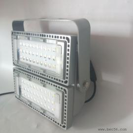 GLD855OB-200w大型设施LED防爆泛光灯、LED三防泛光灯