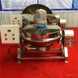 300L不锈钢夹层锅 可倾式搅拌锅 燃气配料炒锅