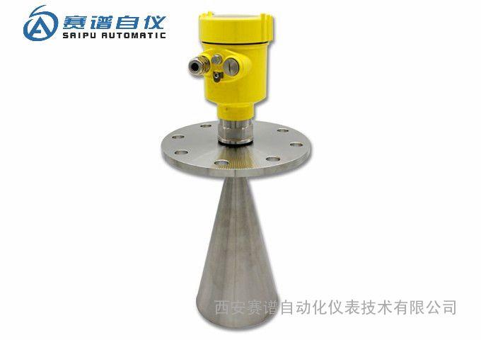 现货供应喇叭口高频雷达液位计 SAIPU-RD8009