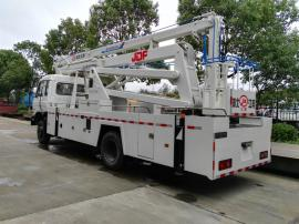 东风153高空作业车24米登高平台车可按用户要求定制