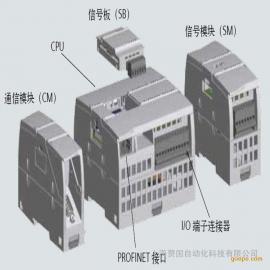 西门子S7-1200CPU主机模块