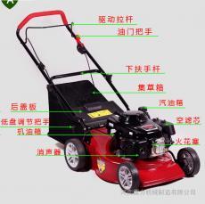 自走式草坪割草机简单易上手