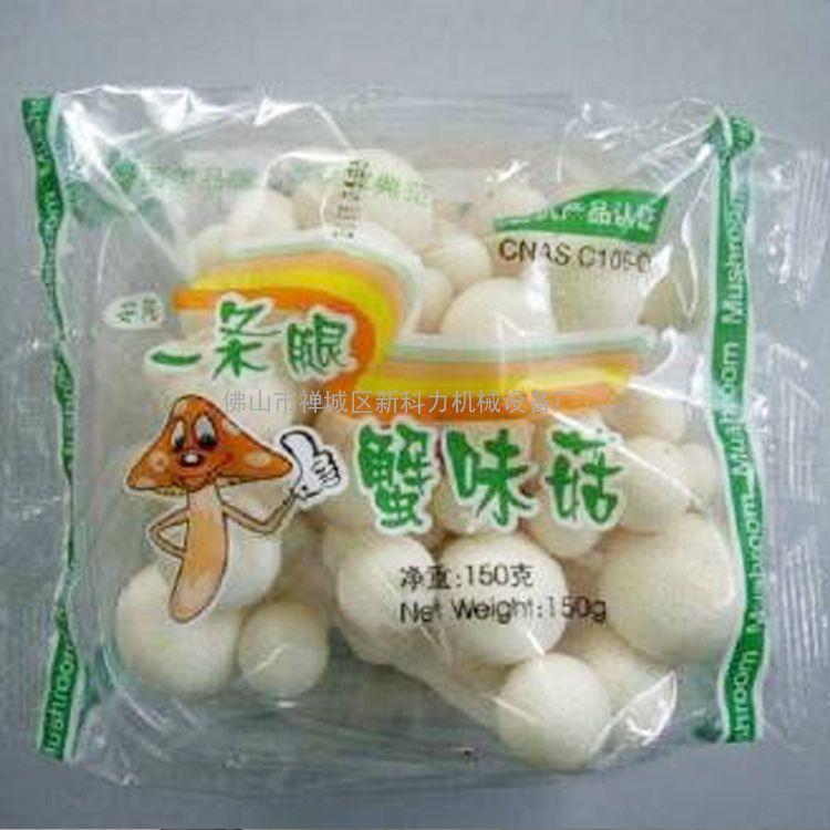 枕式菌菇包�b�C 新科力��托盒�b枕式菌菇自�影��b�C ��力商家