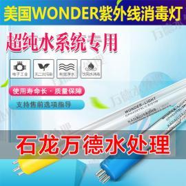 美国WONDER原装进口UVC杀菌灯GPH810T5VH