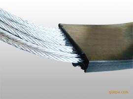 防撕裂提升机钢丝胶带 水泥厂用斗式提升机皮带