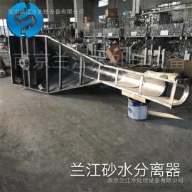 碳钢材质砂水分离器