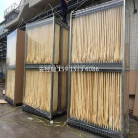 60吨电子厂废水MBR膜成套美能膜电芯清洗废水MBR膜组件SMM1522