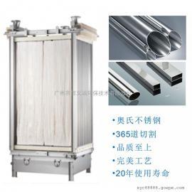 三菱MBR膜组件60E0025SA用于高档酒店污水处理
