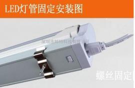 高光效t8一体化led灯管规格一体化led日光灯接线图-郎特照明