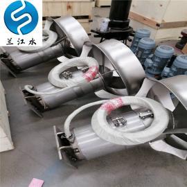 QJB7.5/12-620/3-480污水搅拌机