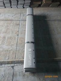 徐工GR215G平地机刀片/平地机刀板