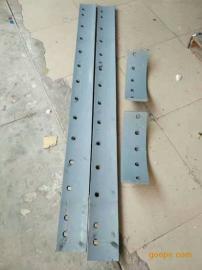 沃尔沃G730B平地机刀片,平地机刀板