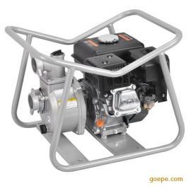 2寸汽油水泵-便携式汽油自吸泵EU-20B