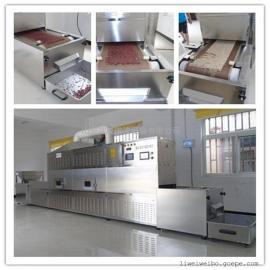 微波瓜子烘干熟化机 微波熟化设备