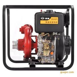 进口汉萨3寸柴油高压泵消防泵HS30PIE