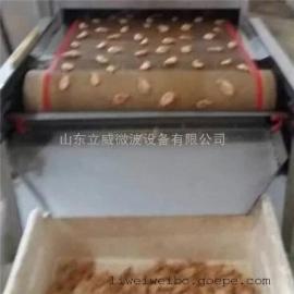 微波大虾烘烤机
