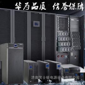 HUAWEI华为UPS2000-G-10KRTL机架式不间断电源移动通信邮政电信