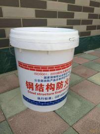 国标室外超薄型钢结构防火涂料标准耐火时间