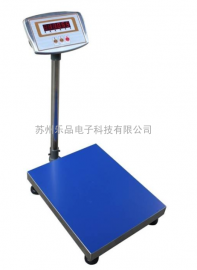 100公斤全不锈钢电子台秤