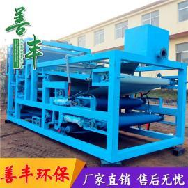 造纸厂污泥带式压滤机 印染污泥处理设备 善丰全自动带式压滤机