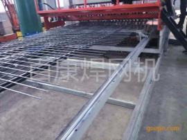 自动钢筋网排焊机@高质量钢筋网片制作机器