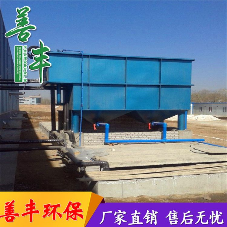 切削液工业废水处理 含油斜管沉淀一体机 斜板斜管污泥沉淀器