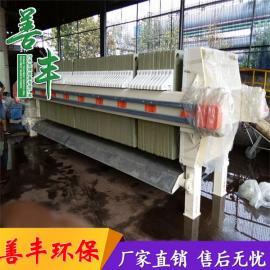 善丰板框式压滤机 全自动保压板框压滤机 药厂污泥处理设备
