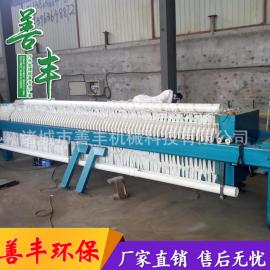 全自动煤泥板框压滤机 工业污泥处理设备 液压式板框压滤机